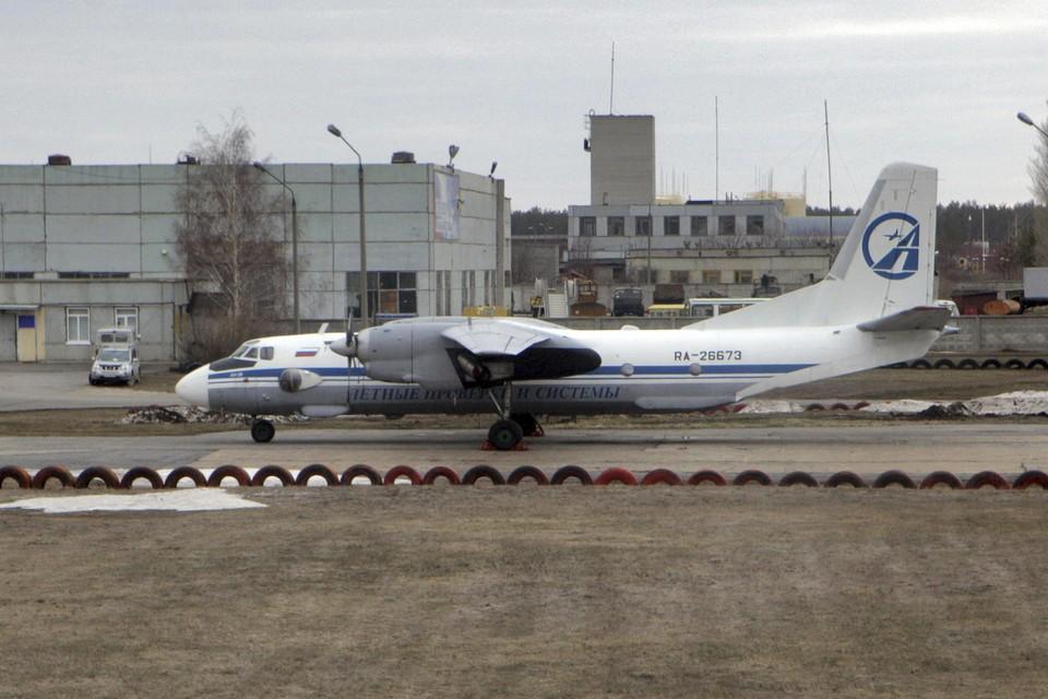Een toestel van het type Antonov An-26 is van de radar verdwenen