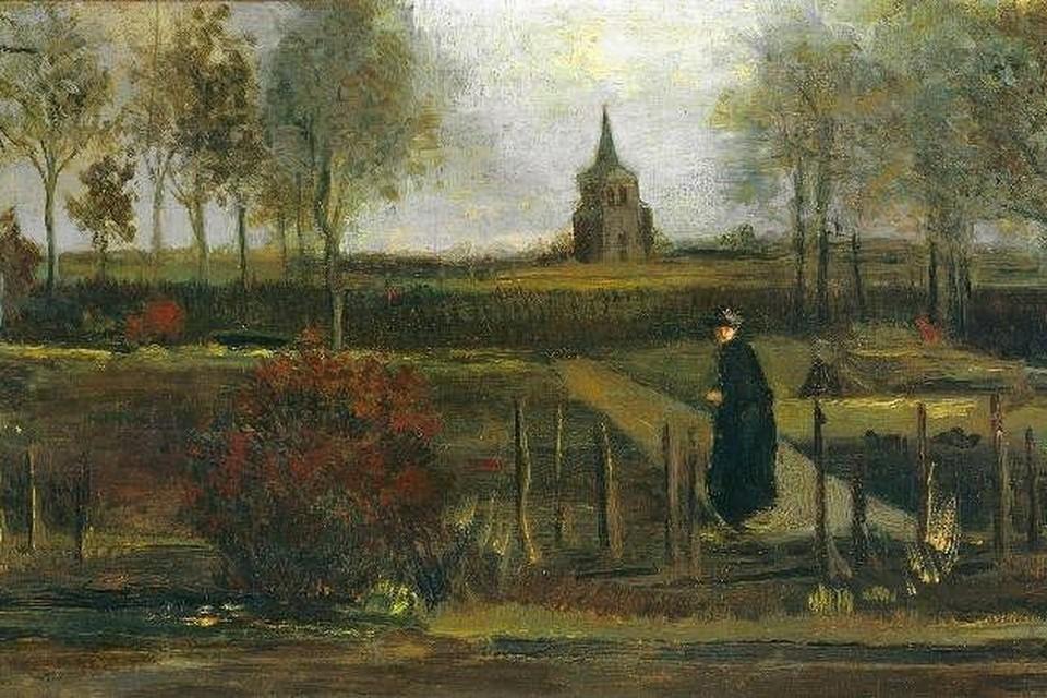 Lentetuin, de pastorietuin te Nuenen, 1884. 25 x 57 cm.