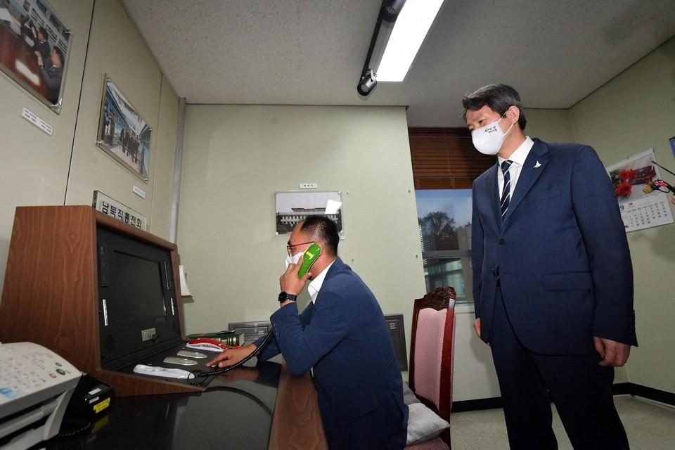 Archiefbeeld van de hotline aan Zuid-Koreaanse kant.