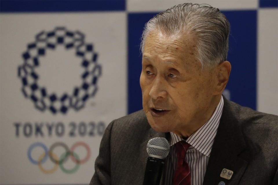 Hoofd van het organisatiecomité Yoshiro Mori.