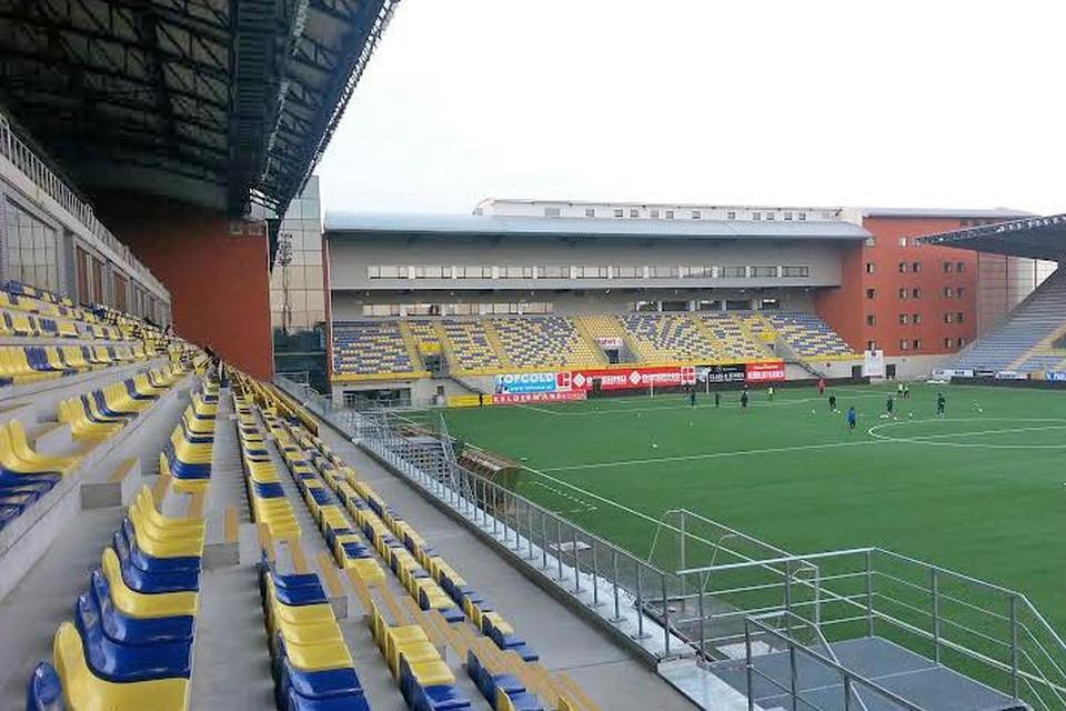 Voetbalstadion van STVV.