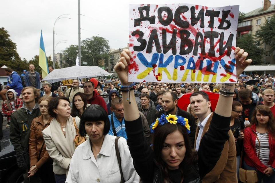 Protest in Oekraïne tegen de pro-Russische rebellen in het oosten van het land