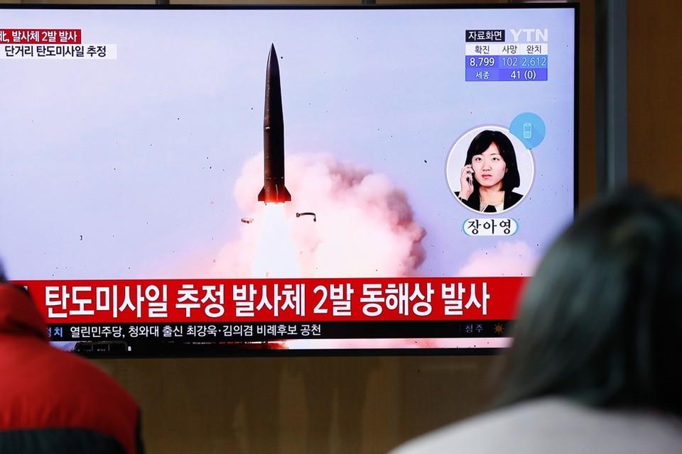 Beelden van de Zuid-Koreaanse televisie.