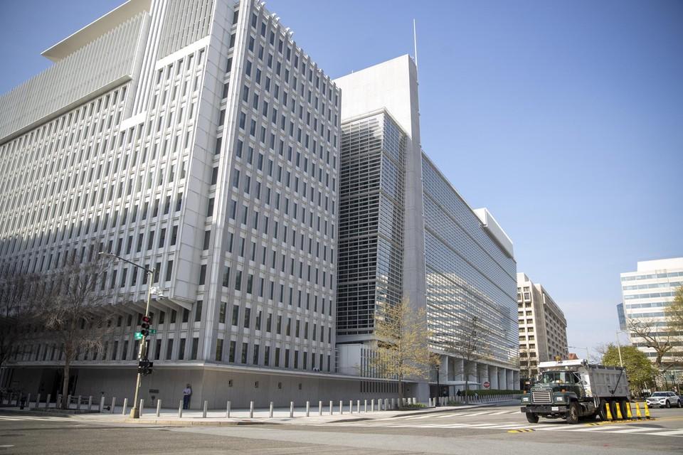 De World Bank Group hoofdkantoren tijden de World Bank Group International Monetary Fund 2021